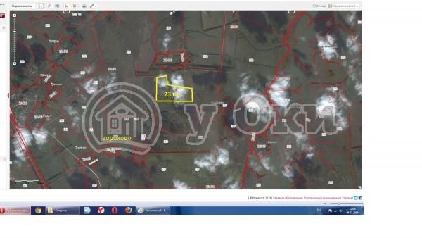 <li> Продается участок 12.3 Га в д. Шалеево под сельхоз. назначение Симферопольское шоссе 115 км от МКАД  <li> Электричество по границе, газ в 200 м.  <li> Хороший подъезд  <li> Очень красивые лесные участки, с речками и оврагами.