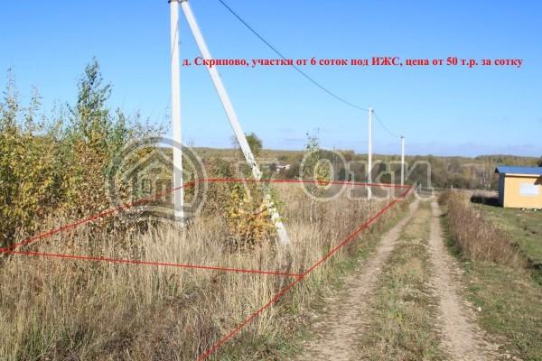 <li> Продаются отличные, ровные участки от 8 соток <li> Расстояние от МКАД: 100 км  <li> Станция: до ж/д станции Тарусская 5 мин на автобусе  <li> Местность: д. Скрипово <li> Участок:  земли поселений, разрешенное использование под ИЖС <li> Газификация: в перспективе <li> Электроэнергия: к осени 2016 года будет подводиться электричество к каждому участку <li> Водоснабжение: копают колодцы и бурят скважены <li> Лес: 150 м. до смешанного леса   <li> Пруд: в шаговой доступности <li> Подъезд: щебневый