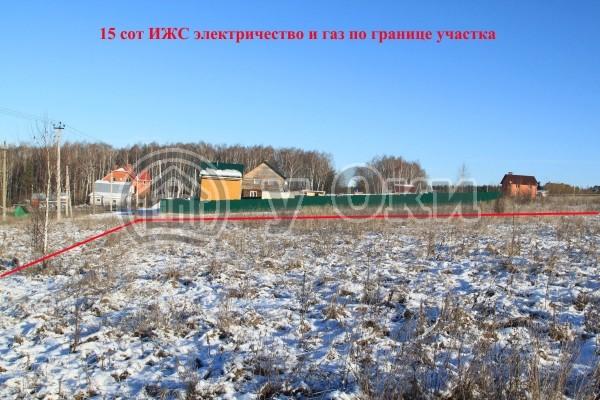 <li> Продается отличный, ровный участок 15 соток  <li> Расстояние от МКАД: 95 км по Симферопольскому шоссе <li> Станция: до ж/д станции Тарусская 20 мин на автобусе  <li> Местность: д. Малахово <li> Участок:  шикарный участок под ИЖС <li> Электроэнергия:  электричество 15 кВт, проходит по границе участка <li> Водоснабжение: копают колодцы и бурят скважены <li> Лес: в шаговой доступности <li> Пруд: в шаговой доступности <li> Подъезд: щебневый